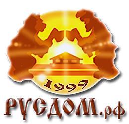 (c) Rusdom.ru